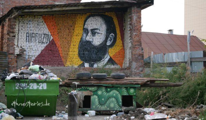 Streetart, Künstlerzentrum Alafuzov Loft, Kasan, Tatarstan